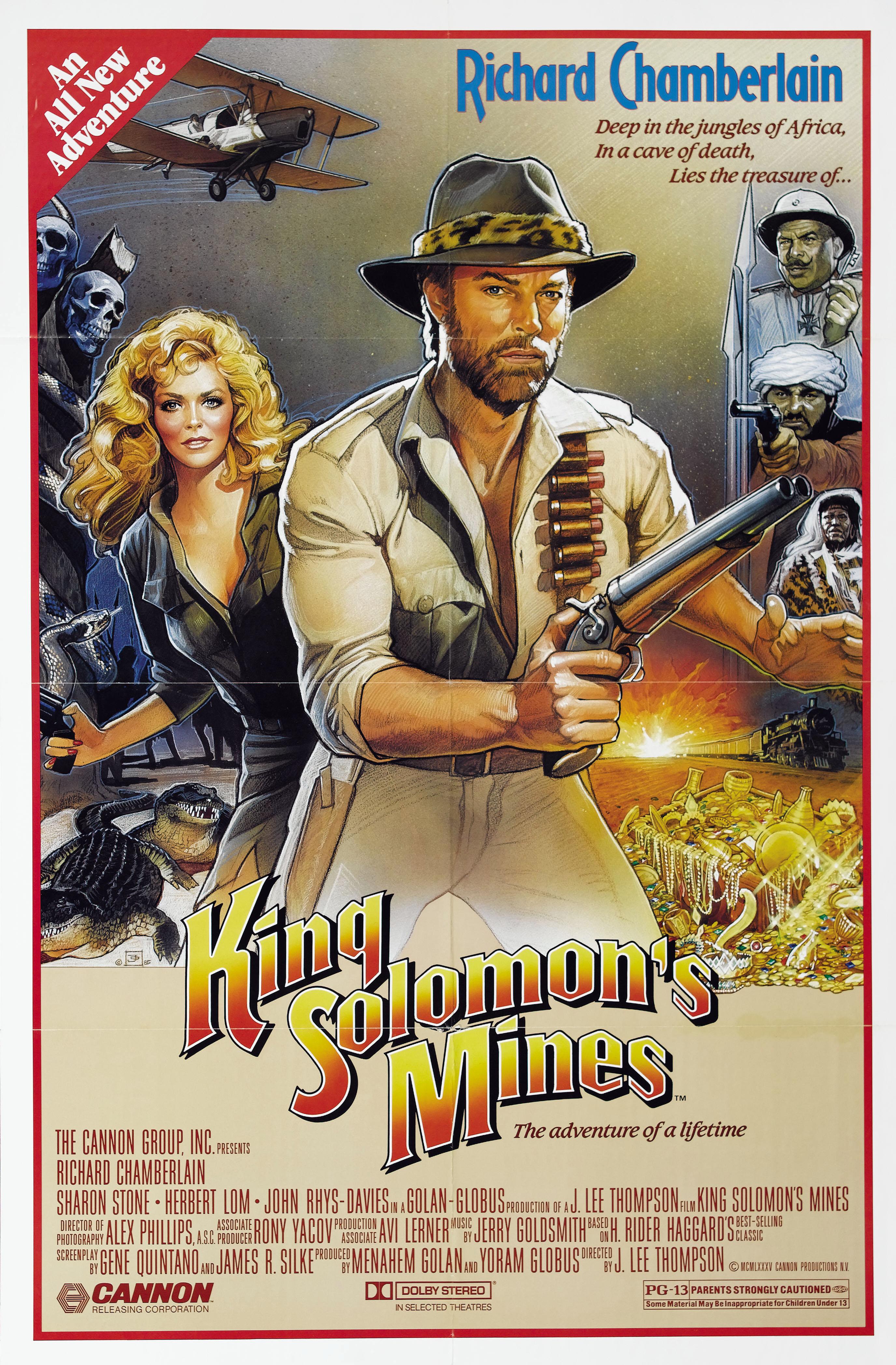 king solomon�s mines 1985 the split diopter